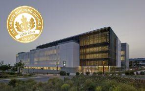 El Edificio Grupo CAJAMAR en el PITA recibe finalmente la Certificación LEED Gold
